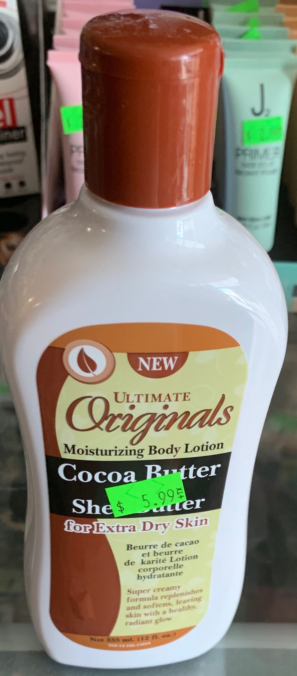 Originals Cocoa and Shea Butter Lotion